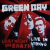 21st Century Breakdown (Live In Japan)
