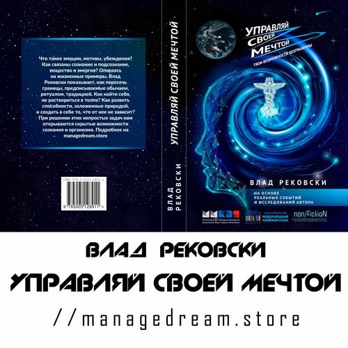 Часть 1 - Глава 12. 2020. Последний рейс Гоа — Москва