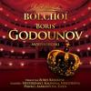 Boris Godounov, Op. 58: Prologue, Scene 1: Shchelkalov' Announcement