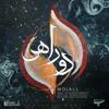 Download Mojall_Dorahi Mp3