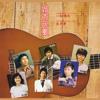 Zai Na Yao Yuan De Di Fang (Album Version)