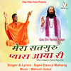 Download Mera Satguru Pyara Aaya Re Mp3
