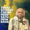 Download Suraj Sitaare Chand Mere Sath Mein Rahe | Rahat Indori Mp3