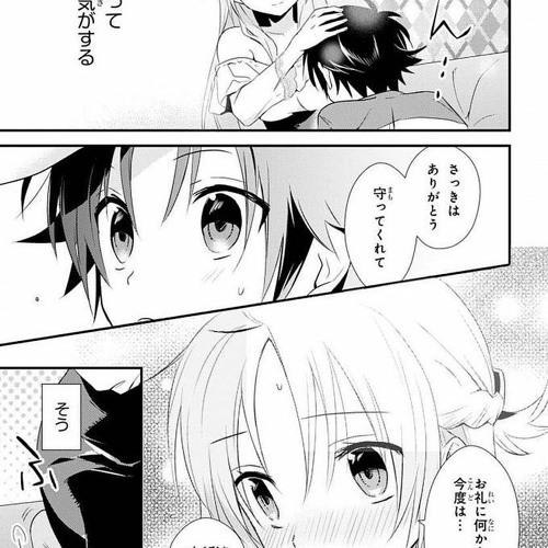 NAGUMO [CLIP]