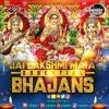 Download DJ Doogie - Jai Lakshmi Mata - InfamousMovements Mp3