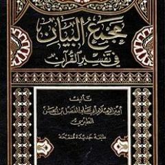 كتاب البيان في تفسير القران للمرجع السيد الخوئي قدس  المقطع الثالث  تتمة بحث الإعجاز