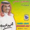 Download يا هلا فكرة حنت - محمد عبده Mp3