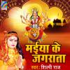 Download Mai Ho Jan Ja Tu Chhod Mp3