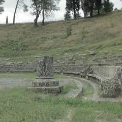 Tourists Testing Megalopolis Theater Acoustics