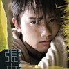 Wei Le Yu Jian Ni (Album Version)