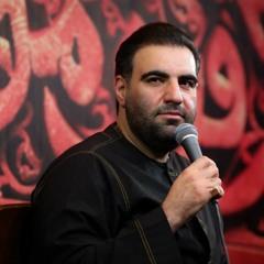اگه کسی دلش میخواد بشناسه ما رو از حاج امیر کرمانشاهی - Haj Amir Kermanshahi - age kasi