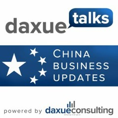 Changes in Financial Statements and Challenges Facing Enterprises in China (Daxue Talks 129)