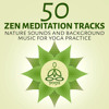 Yoga Poses (Peaceful Songs)