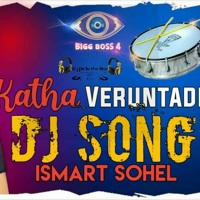 Katha_Vere_Untadi_Ismart_Sohel_||_#2020_||_Dj_PK_In_The_Mix(128k)