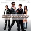 Kabhi To Rooth Ja (Padmashree Laloo Prasad Yadav / Soundtrack Version)