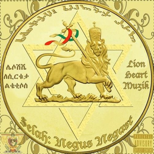 Selah: Negus Negast (KING of KINGS) 🔥