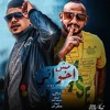 Download مهرجان مش اخواتي - متكرفشي - خلاص صفيت معاكم كل حسباتي - احمد موزه Mp3