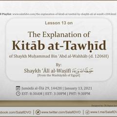 Lesson 13- The Explanation of Kitāb at-Tawḥīd by Shaykh ʿĀlī al-Waṣīfī