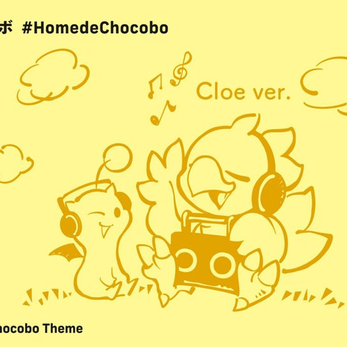 Home de Chocobo Cloe ver.