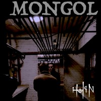 MONGOL (Orion Beta Test)