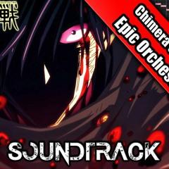 "Jujutsu Kaisen Episode 23 OST ""Chimera Shadow Garden!"" Epic Orchestral Cover"