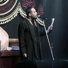 جرح اليسر ما طاب | احمد الفتلاوي