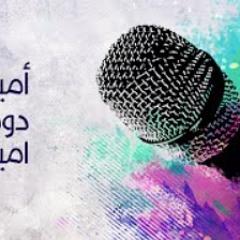 ترنيمة أمين دومًا امين_المرنم  مودي محروس كنيسة قصر الدوباره