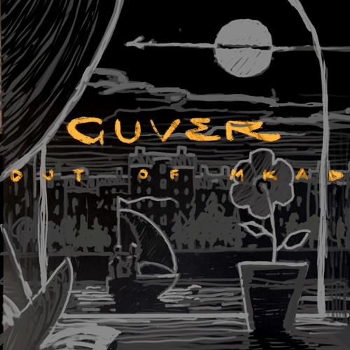 GUVER - A