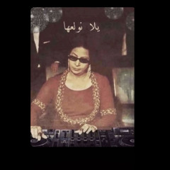 [ Dj BLACK N ] حسين غزال شفت حجمك كبر