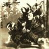 Download Ikkan Ryu Koku Kaede Mp3