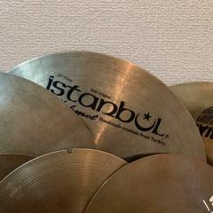 Chop Up Cymbals (Feat. Todapark)