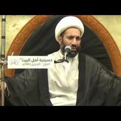 إعادة العشرة الحسينية  الشيخ ماهر رحمة  ليلة التاسع عشر من شهر محرم الحرام 1443هـ
