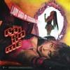 Lady Gaga & Ariana Grande - Rain On Me (Charlie Lane & Mark Jay Remix) mp3