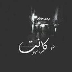 سهر الليالي فيروز عزف جيتار وبيانو | Sahar El Layali Fairouz Guitar & Piano cover
