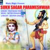 Om Jai Shree Sham Hare F