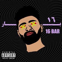 16 Bar- 16بار