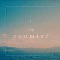 Jimin of BTS - Promise ❘ 약속 ⌈Cover by RL⌋