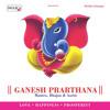 Ganesh Prarthana Mantra