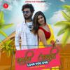 Download Mhari Jaanudi Love You Oye Mp3