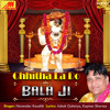 Download Hua Aisa Ram Deewana Jaise Bhakt Koi Aur Ho Na Mp3