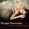 Romance (Musique au piano)