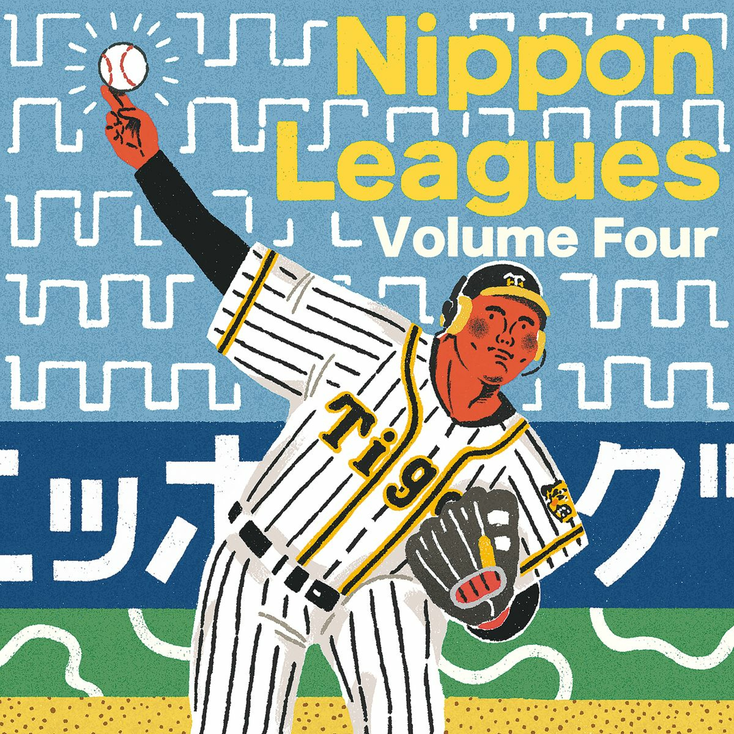 Mix of the Week #396: Nippon Leagues Vol 4