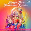 Shukrana Shukrana Satguru Tera Shukrana Free mp3 download
