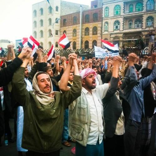 Yemen bajo la lupa