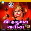 Shree Hanuman Chalisha