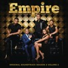 Chasing The Sky (feat. Terrence Howard, Jussie Smollett & Yazz)