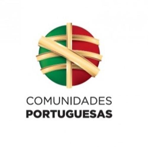 Escola de Música Tradicional Portuguesa