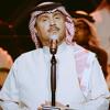 Download ماعاد بدري - محمد عبده | فبراير 2017 Mp3