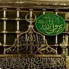 Download Jahan Rozae Pak - Qari Waheed Zafar Qasmi Mp3