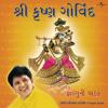 Yamuna Jal Ma Kesar ( Mansi Seva ) (Album Version)